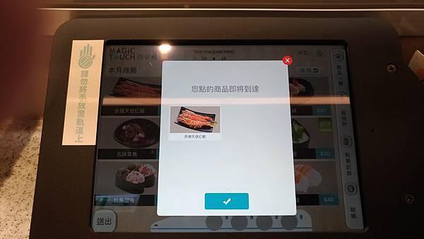 P_20171215_143701_vHDR_Auto.jpg