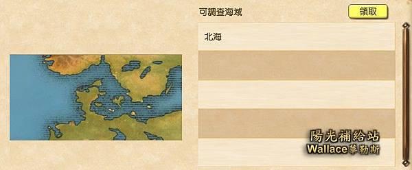 20180102-14.jpg