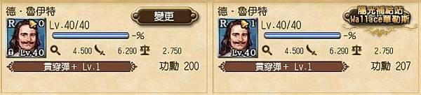 20180606-23.JPG
