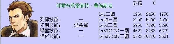 20180606-31.JPG