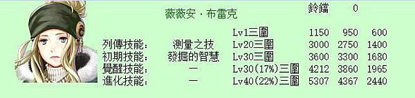 20180606-43.JPG