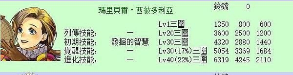20180606-42.JPG