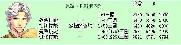 20180606-46.JPG