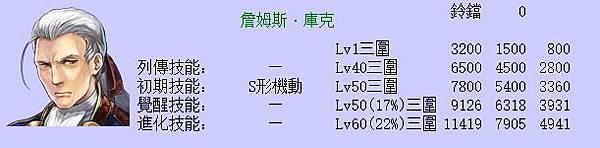 20180606-47.JPG