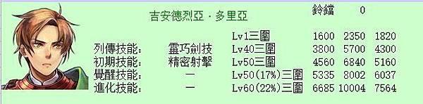 20180606-62.JPG