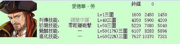 20180606-65.JPG