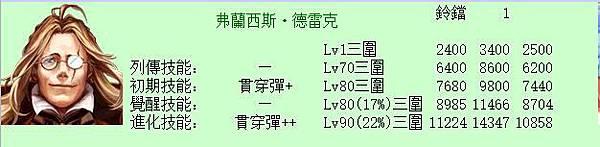 20180606-71.JPG