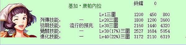 20180606-81.JPG