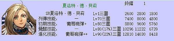 20180606-76.JPG