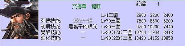 20180606-73.JPG