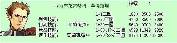 20180606-75.JPG
