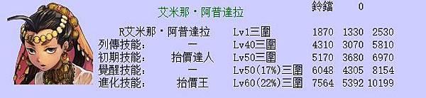 20180606-88.JPG
