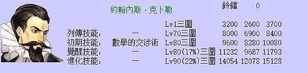 20180606-93.JPG