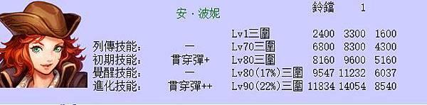 20180606-77.JPG