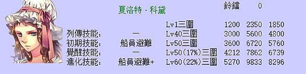 20180606-67.JPG