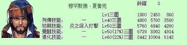 20180606-69.JPG