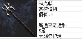 20180611-54.JPG