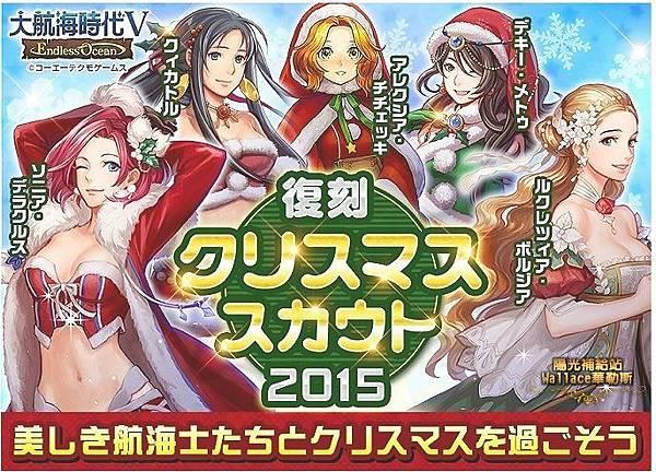 20180615-2015聖誕.JPG
