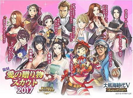 20180615-2017白色情人節.JPG