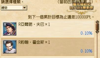 20180622-15.JPG