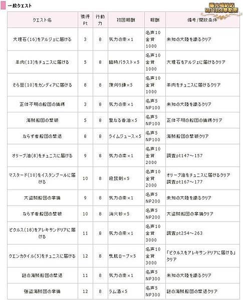 20180705-23.JPG