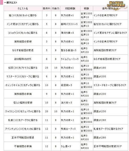 20180705-51.JPG