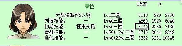 20180705-66.JPG