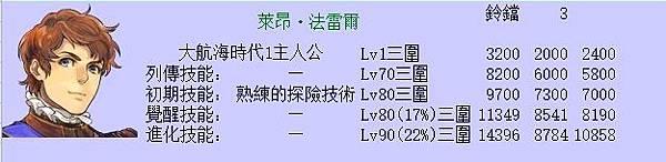 20180705-61.JPG