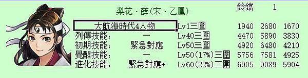 20180705-76.JPG