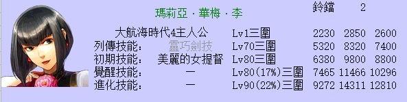20180705-74.JPG