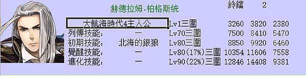 20180705-71.JPG