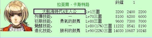 20180705-73.JPG