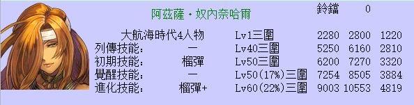 20180705-77.JPG
