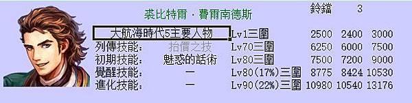20180705-91.JPG