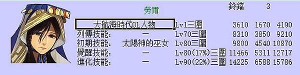 20180705-81.JPG