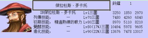 20180706-58.JPG