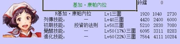 20180706-83.JPG