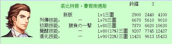 20180706-82.JPG