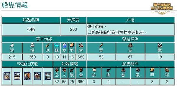 20181119-25.JPG