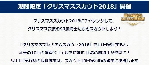 20181215-52.JPG