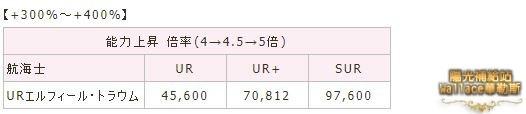 20181222-12.JPG