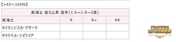 20190417-13.JPG