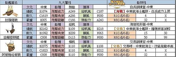 20191014-203.JPG