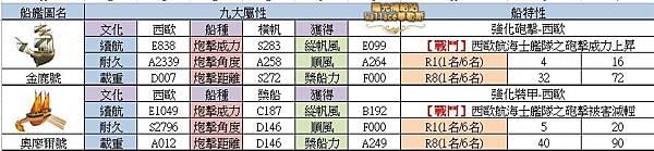 20191014-402.JPG