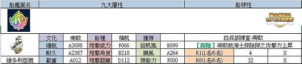 20191014-401.JPG