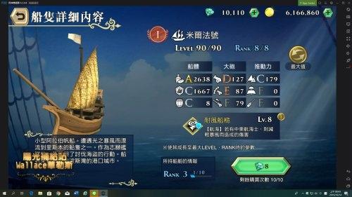 20191014-wood_chen-02.jpg