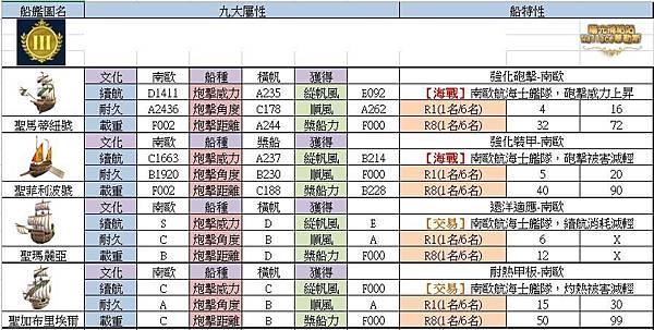 20191114-102.JPG