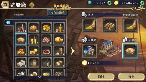 20191123-BBB-李舜臣戰船.jpg
