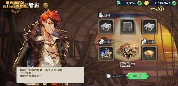 20191123-余書豪-龍頭船.jpg