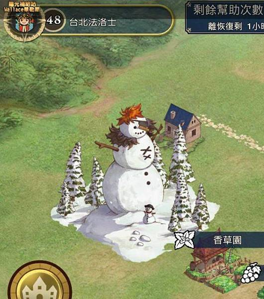 20191129-余書豪-聖誕雪人.jpg